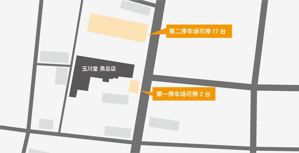 停车场地图