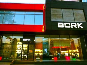 モスクワ市「BORK」玉川堂製品・常設販売のご案内